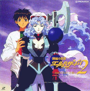 Makoto and Ifurita